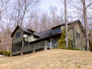 home for sale 309 Mountain View Terrace. Whittier, North Carolina - Hometaurus